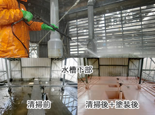 冷却塔の洗浄作業